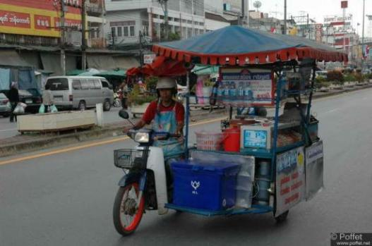 Thailande 99c  DSC_9377.JPG